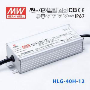 HLG-40H-12 40W 12V 3.33A强耐环境恒压+恒流PFC高效铝壳IP67防水LED电源(引线接线)